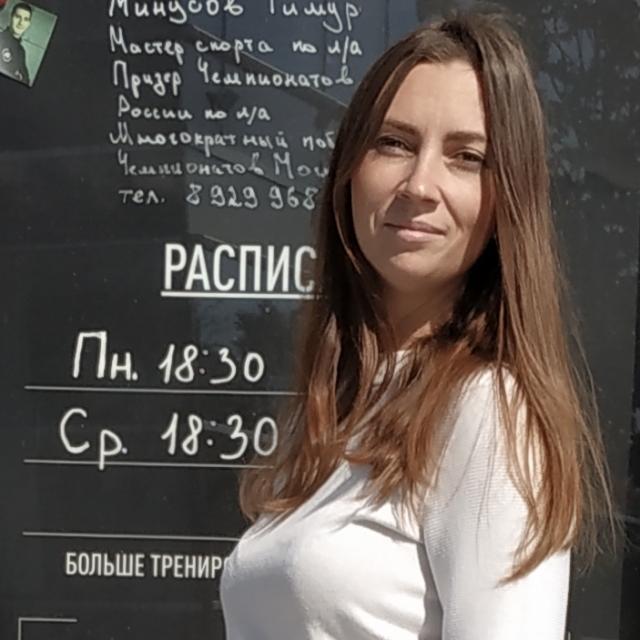 Мари Ив