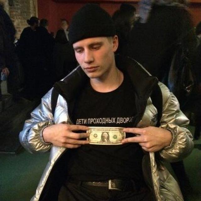 Артём Славиковский