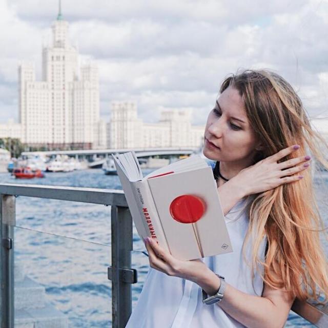 Алина К